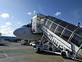 Punta Cana Airport (25100776891).jpg