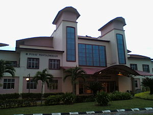 Engineering Campus, Universiti Sains Malaysia -  The administrative building of the campus.