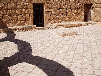 Qasr Al-Hallabat - Image: Qasr Al Hallabat, mosaic floor