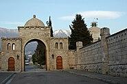 Qendra Botërore Bektashiane