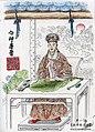 Qianlong Emperor-画中的日记-罗一丁.jpg