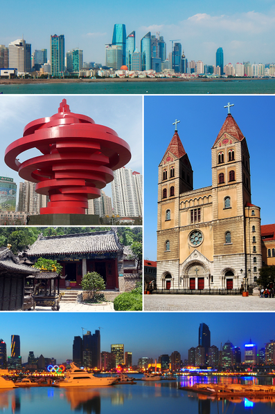 File:Qingdao new montage.png
