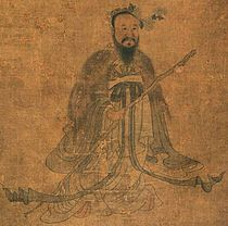 Qu Yuan Chen Hongshou 2.jpg