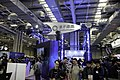 Quantum Games booth, Bahamut Gamer Party 20181215a.jpg