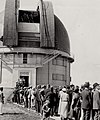 Queue at the Dunlap Observatory.jpg