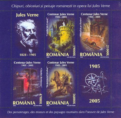 Иллюстрации к произведениям Жюля Верна: Замок в Карпатах, Дунайский лоцман, Клодиус Бомбарнак и Упрямец Керабан. Малый лист, почта Румынии 2005.