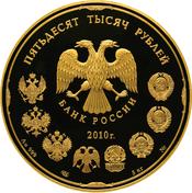 50 000 руб. аверс