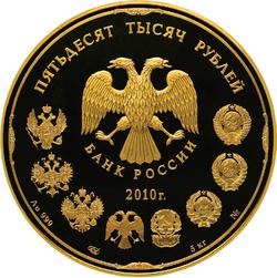 150 лет банк россии монеты чечни