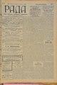 Rada 1908 071.pdf