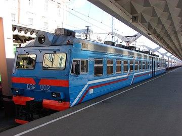 Схема мест поезда 7047