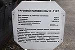 RailwaymuseumSPb-55.jpg