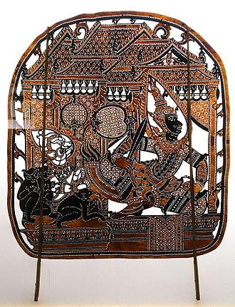 Khmer shadow theatre - A figure plate used in Nang sbek thom drama