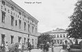 Razglednica Vrhpolja pri Vipavi 1915.jpg