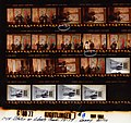 Reagan Contact Sheet C8077.jpg