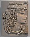 Relief Amenhotep III.jpg