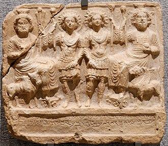 Bel (mythology) - Image: Relief Bel Baalshamin Yarhibol Aglibol MBA Lyon 1992 13