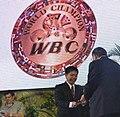 Rey Danseco 2012 WBC Judge of the Year.jpg