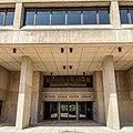 Richard Gilman Folsom Library, Rensselaer Polytechnic Institute.jpg
