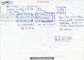 Roman Inscription from Roma, Italy (CIL VI 01079).jpeg
