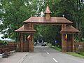 Romania Putna Monastery Entrance Gate2.jpg