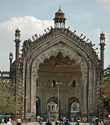 Roomi Darwaza 01 - crop.jpg