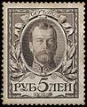 Rossia 1913 116.jpg