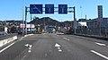 Route 21 and Sakahogi Bypass.jpg