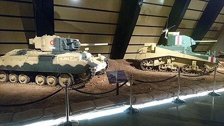 Royal Tank Museum 35.jpg