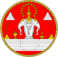 Royal coat of arms of Laos.png