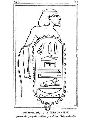 Bubastite Portal - Image: Royaume de Juda Personnifie,