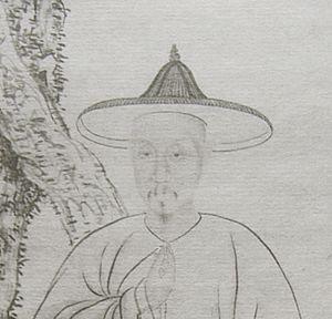 Ruan Yuan - portrait 1808