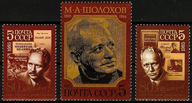 Марки СССР, 1985 год