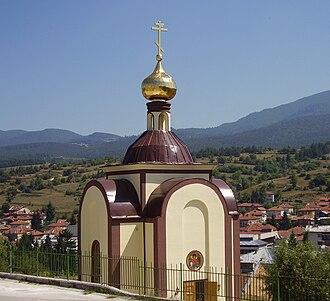 Batak, Bulgaria - The Russian church in Batak.