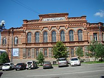 Russia. Khabarovsk. Military-Historical Museum of the Far Eastern Military District 2016.jpg