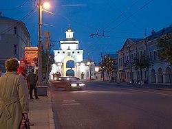 Большая Московская улица (Владимир) — Википедия