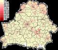 Russians in communes of Belarus (2009).png