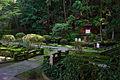 Ryosenji Nara Japan51s3.jpg