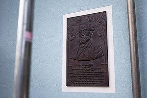 Eduard Baltzer - Commemorative plaque at Baltzer Street in Nordhausen