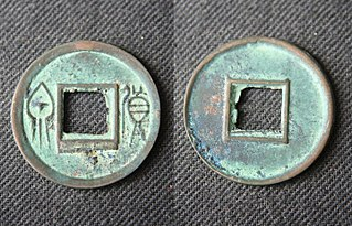 Xin dynasty coinage