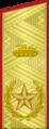 SA A-armour F9ChiefMars 1974v.png
