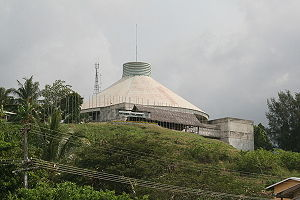 Solomon Islands - Solomon Islands' National Parliament building was a gift from the United States.
