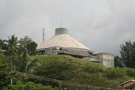 Solomon Islands' National Parliament building was a gift from the United States. SI Houses of Parliament.jpg