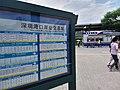 SZ 深圳灣口岸 Shenzhen Bay Port bus terminus July 2019 SSG 01.jpg