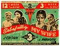 Sabapathy 1941 poster.jpg