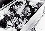 Sadako Sasaki3.jpg