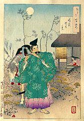 Saga Moor moon (Sagano no tsuki)