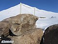 Sahand volkan - panoramio.jpg