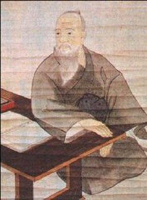 Sai On - Sai On (Gushi-chan Bunjaku)