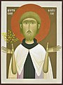 Saint Efrosynos.jpg