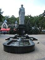 Saint Nicholas monument.jpg
